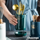 歐式亮光陶瓷筷子筒收納罐筷子勺收納筒創意筷子籠餐具廚房收納盒 時尚芭莎鞋櫃