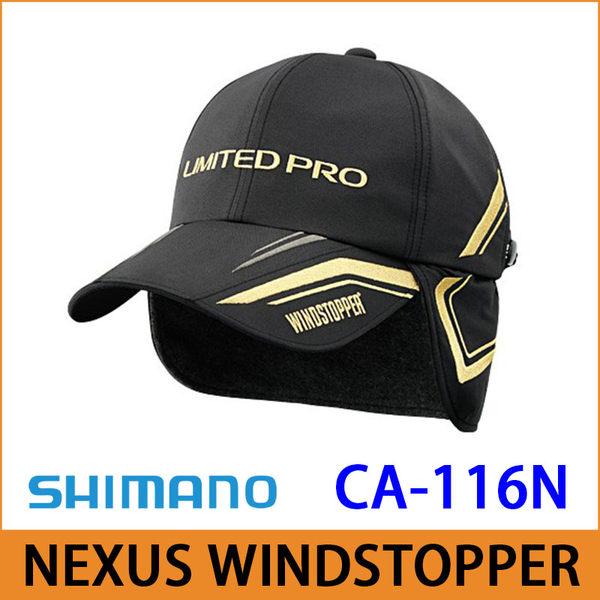 橘子釣具 SHIMANO NEXUS・WINDSTOPPER®保暖釣魚帽 CA-116N#黑(普通尺寸)