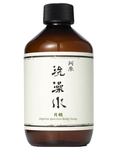 【阿原肥皂】月桃洗澡水250ml-乾性、缺水與老化膚質適用
