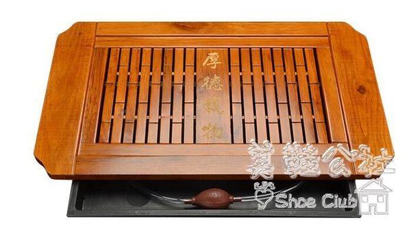 實木制茶盤茶具長方形排水儲水抽屜式茶台簡約茶托盤家用套裝LK3542『美鞋公社』TW