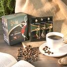 [品味玩家]香濃驅動 黑咖啡 (啟動美麗12包/盒)