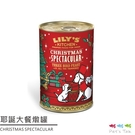 Pet'sTalk~莉莉廚房-耶誕大餐燉罐(犬用)