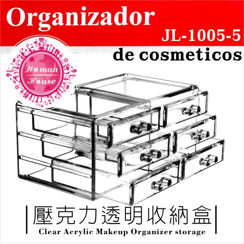 (6個抽屜)飾品保養化妝品壓克力透明收納盒.置物展示架(JL-1005-5)-單入 [53655]