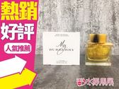 Burberry My Burberry 女性淡香精 90ml TESTER◐香水綁馬尾◐