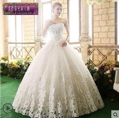 春高檔時尚婚紗禮服新娘款結婚顯瘦韓版雙肩齊地抹胸蕾絲花邊-ming007