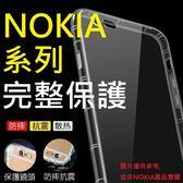 NOKIA 4.2 X71 8.1 5.1 6.1 Plus 3.1 空壓殼 防摔殼 保護套 矽膠 超透明 高品質 公司貨【采昇通訊】