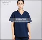 安諾手術服洗手衣男女手術衣精品醫生護士服手術室隔離衣LG-881931