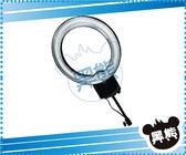 黑熊館 U-22C 22W 眼神光環燈 環形微距燈 環型補光燈 環型持續燈 環形攝影燈