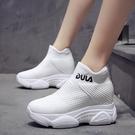 馬丁靴女顯腳小秋季新款2021春秋厚底高幫針織內增高運動襪子鞋 3C數位百貨