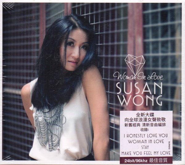 【停看聽音響唱片】【CD】SUSAN WONG:WOMAN IN LOVE