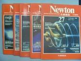 【書寶二手書T4/雜誌期刊_RHD】牛頓_24~30期間_共5本合售_老鼠等