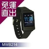 人因科技 MWB214K心律智慧監測運動手錶MWB214K【免運直出】