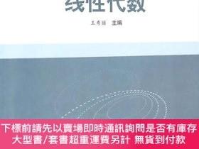 簡體書-十日到貨 R3YY【pod-線性代數】 9787030407078 科學出版社 作者:作者:王秀麗