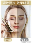 牛角水晶板刮痧棒透明女臉部刮臉神器面部全身通用排毒美容撥筋棒 快速出貨