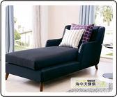 海中天休閒傢俱廣場C 35 摩登 客廳系列329 3 英格蘭865 貴妃椅