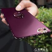 oppor9s手機殼女款r9splus硅膠軟殼r11s簡約水鑽支架防摔r9保護套花間公主
