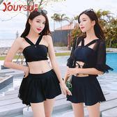泳裝 泳衣女三件套韓國溫泉小香風新款素色性感披紗比基尼泳裝