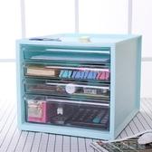辦公室桌面收納盒多層桌面檔收納櫃置物架創意抽屜式文具儲物箱大宅女韓國館
