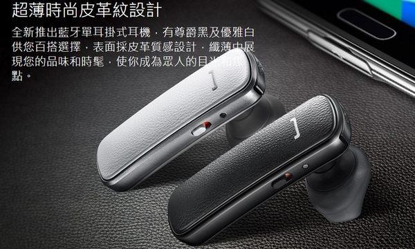 【免運費】SAMSUNG MG900 超薄時尚皮革紋藍牙耳機  ★