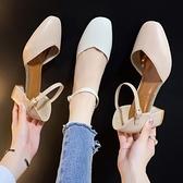 中粗跟鞋 包頭涼鞋女仙女風2021夏季新款一字式扣帶海邊度假粗跟奶奶鞋【快速出貨八折下殺】