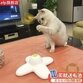 電動旋轉逗貓器貓咪玩具逗貓棒貓咪的蝴蝶解悶自動寵物玩具【宅貓醬】
