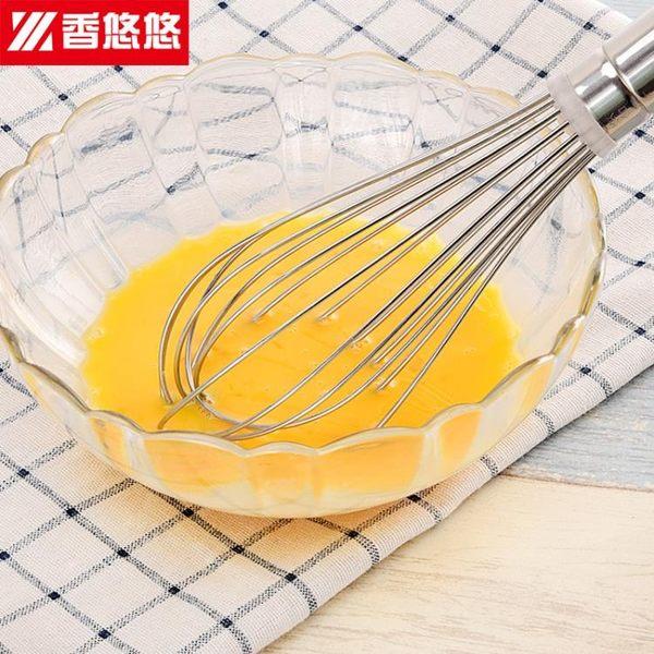 打蛋器手動家用不銹鋼攪拌器廚房攪蛋器烘焙奶油面糊雞蛋攪拌器元宵節限時鉅惠