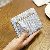 蛇紋女短款薄款錢夾迷你簡約搭扣皮夾PLL4989【男人與流行】