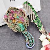 俄羅斯復古小號化妝鏡手柄鏡子梳子套裝隨身便攜手持鏡生日禮物女