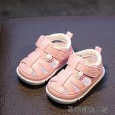 夏季嬰兒鞋女鏤空學步鞋幼兒寶寶涼鞋