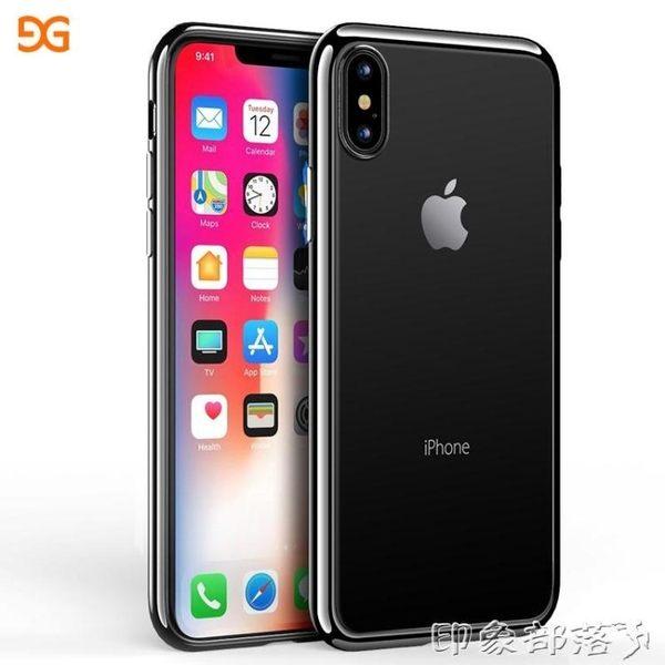 iPhoneX手機殼蘋果X新款透明套硅膠全包防摔10 X女潮男8x超薄軟殼 全館免運