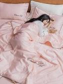 冰絲空調被夏涼被四件套單人雙人被芯夏季薄被子裸睡夏天可水洗 韓語空間