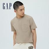 Gap男裝 純棉素色圓領短袖T恤 690357-奶咖色