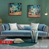 新中式沙髮墊套罩四季通用現代簡約客廳藍色實木坐墊子防滑 JY8947【pink中大尺碼】