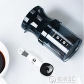 手磨咖啡機 咖啡豆研磨機 磨豆機手搖手動 全身水洗便攜磨粉WD  聖誕節免運
