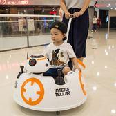 嬰兒童電動車四輪搖擺帶遙控汽車可坐人1-3歲小孩寶寶玩具摩托車 igo 智能生活館