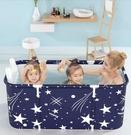 泡澡桶 大人折疊浴缸家用成人全身洗澡神器兒童沐浴桶加厚大號浴盆【快速出貨八折鉅惠】