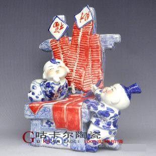 景德鎮 陶瓷器 作品(財到福到)工藝品