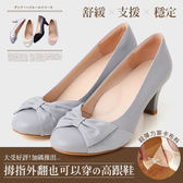 (限時↘結帳後1280元)(現貨)BONJOUR☆腳痛救星!MIT真皮萊卡減壓6.5cm高跟鞋Magic Shoes(4色)