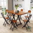 折疊桌子餐桌家用簡易長方形吃飯桌便攜式戶外【星際小舖】