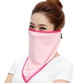 戶外騎行頭巾速干防曬護臉面罩