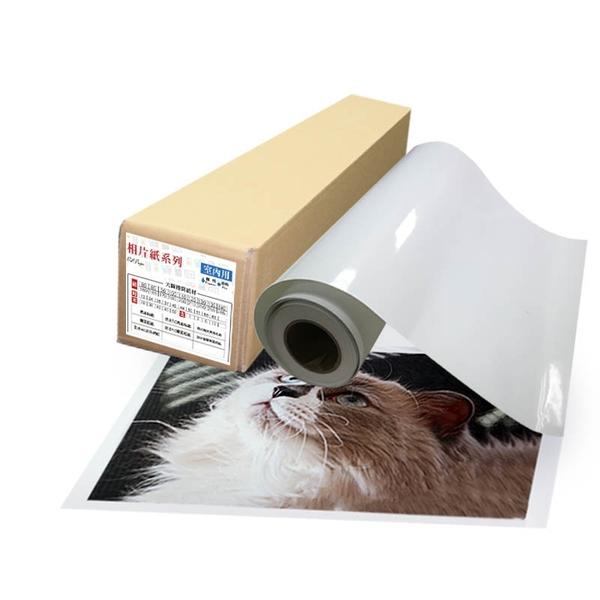 PKINK-噴墨防水R.C超光亮面相紙210磅12吋 2入(大圖輸出紙張 印表機 耗材 捲筒 婚紗攝影 活動展覽)