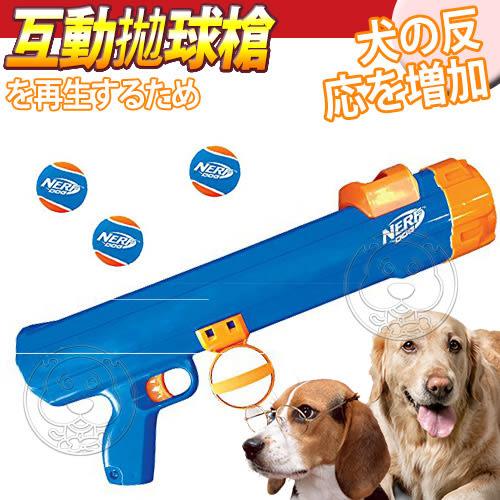 【培菓平價寵物網】NERF》活潑寵物狗狗互動拋球槍/支