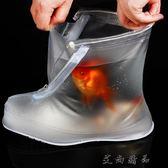 雨鞋套男女鞋套防水雨天防雨鞋套-艾尚精品 艾尚精品