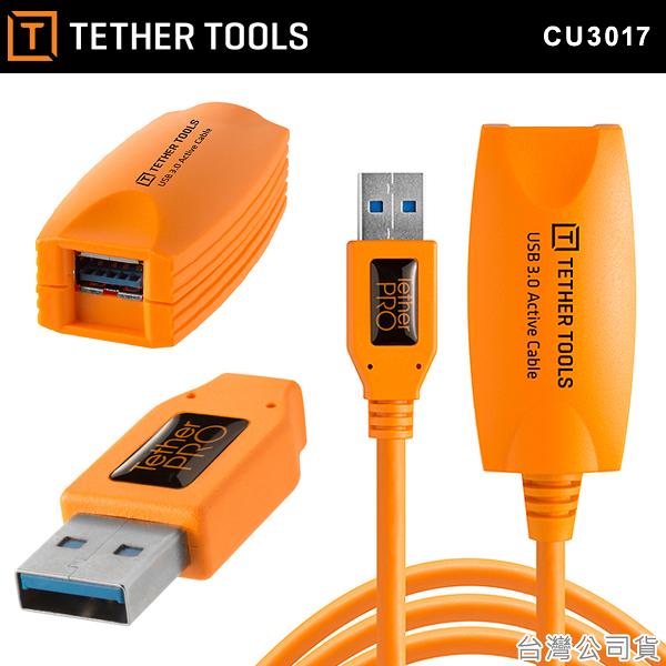 EGE 一番購】美國 Tether Tools【CU3017|USB 3.0 公轉母座延長線】聯機拍攝線【公司貨】