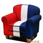 兒童沙發男孩寶寶可愛小沙發幼兒布藝沙發椅單人小孩閱讀沙發座椅 igo免運