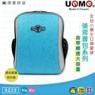 UnME 兒童書包 後背包 造型印花 透氣背墊 彈力肩帶 多層收納 3223 得意時袋