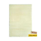 舒適家地毯200x290cm象牙白