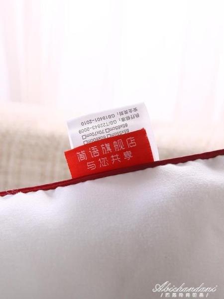 抱枕芯十字繡靠墊芯40 45 50 55 60 65 70正方形沙發靠背靠枕芯子 黛尼時尚精品