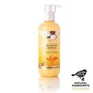 麥蘆卡蜂蜜 保濕潤膚身體乳 230ml ...