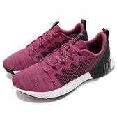 Reebok 慢跑鞋 Fusium Run 紫 黑 FLEXWEAVE 智能編織科技 運動鞋 女鞋【PUMP306】 CN4661